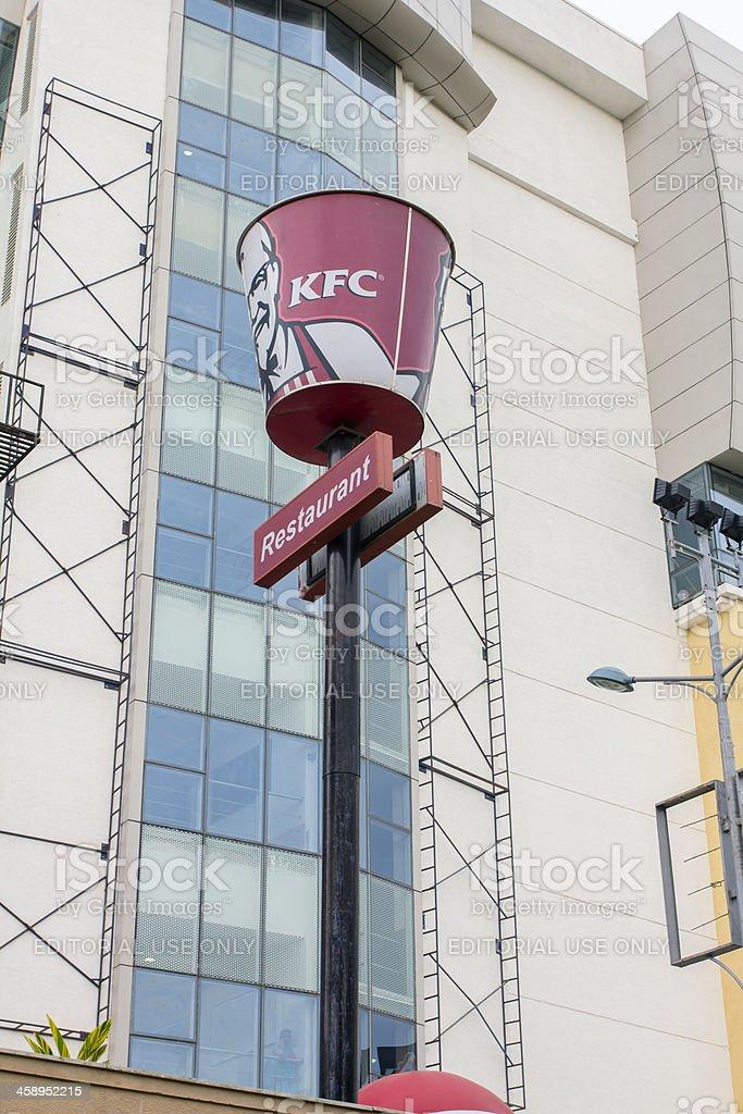 KFC signage royalty-free stock photo