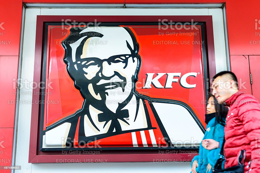 Signboard of KFC stock photo
