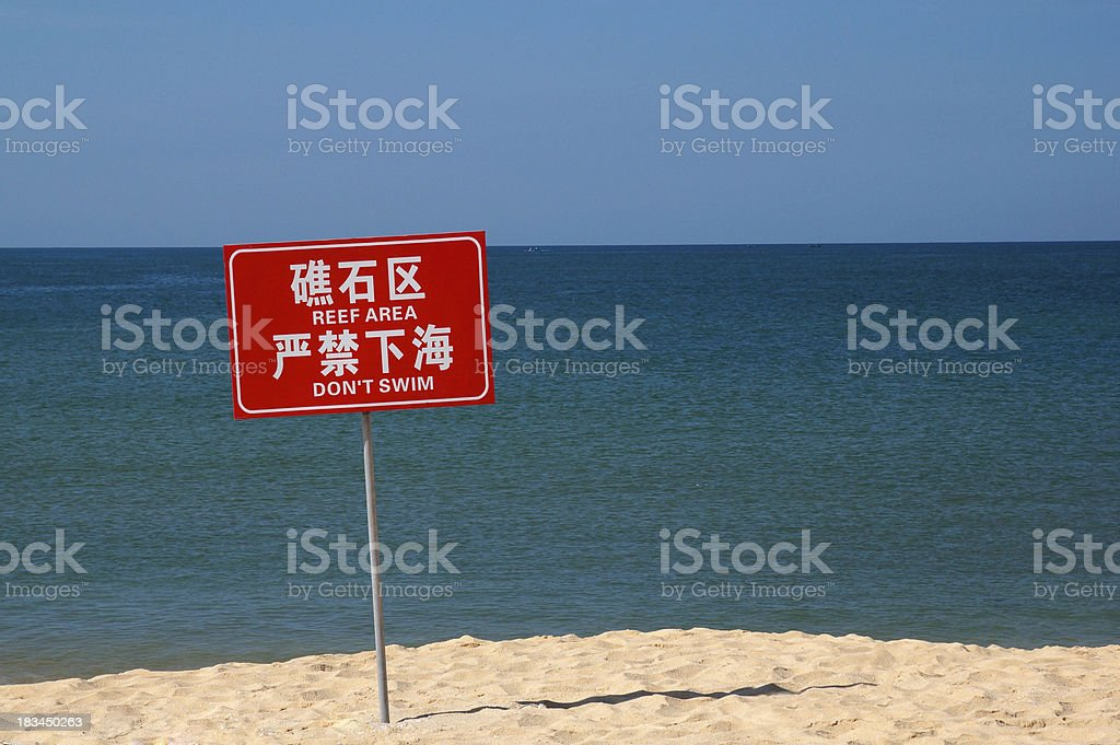 Signpost at the beach stock photo