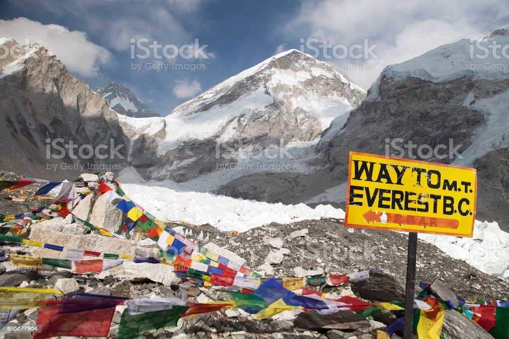 signpost way to m.t. everest b.c. stock photo
