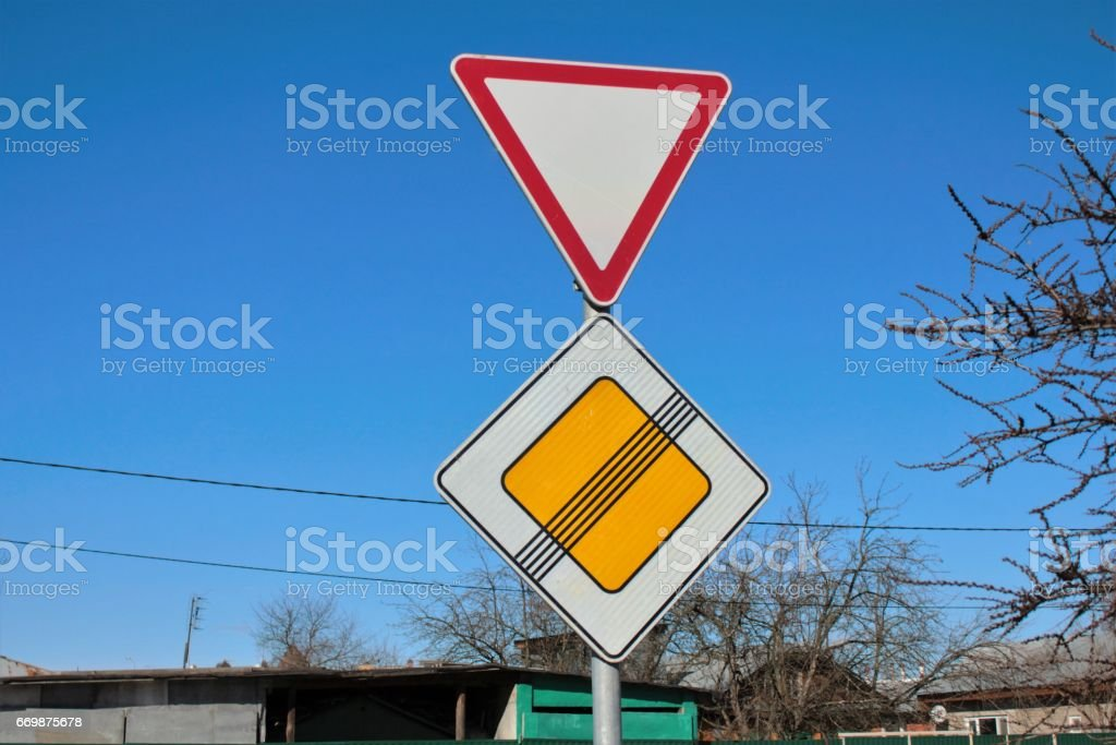 Signs give way and the end of the main road stock photo