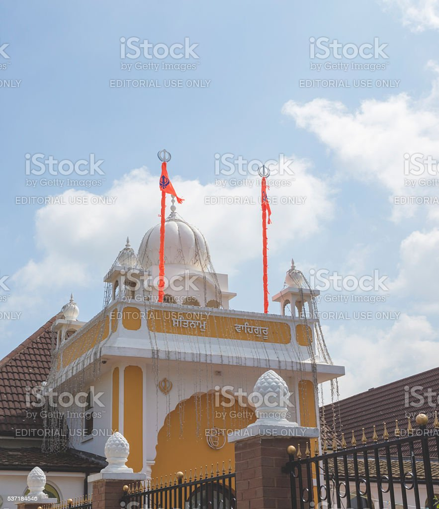 Sikh Temple stock photo