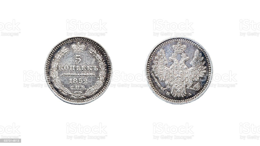 Silver coin of 5 cents in 1852. Russia stock photo