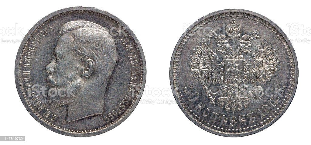 Silver russian coin stock photo