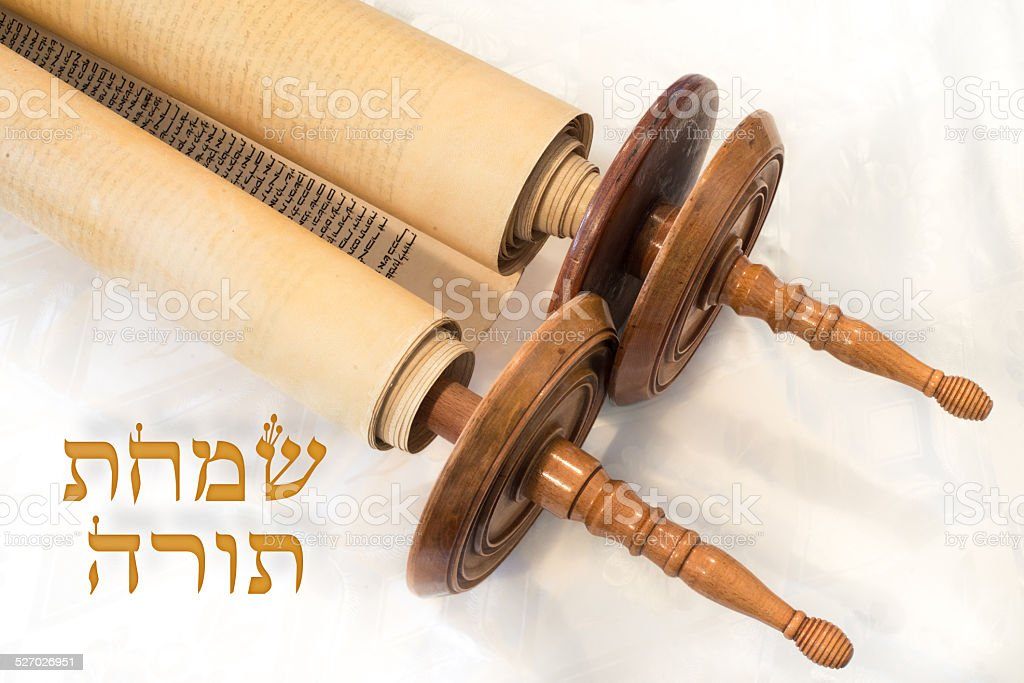 Simchat Torah greeting card stock photo