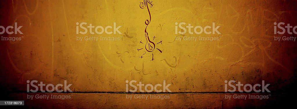 Simple Light - Cave Drawings Series royalty-free stock photo