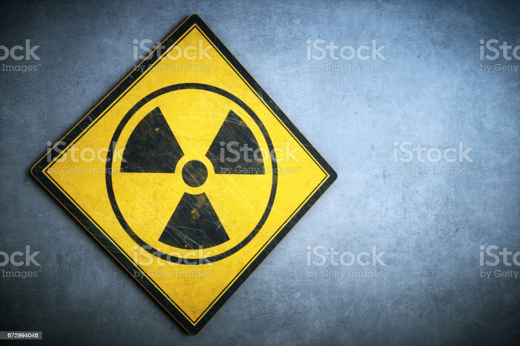 Simple Radiation Warning Sign stock photo