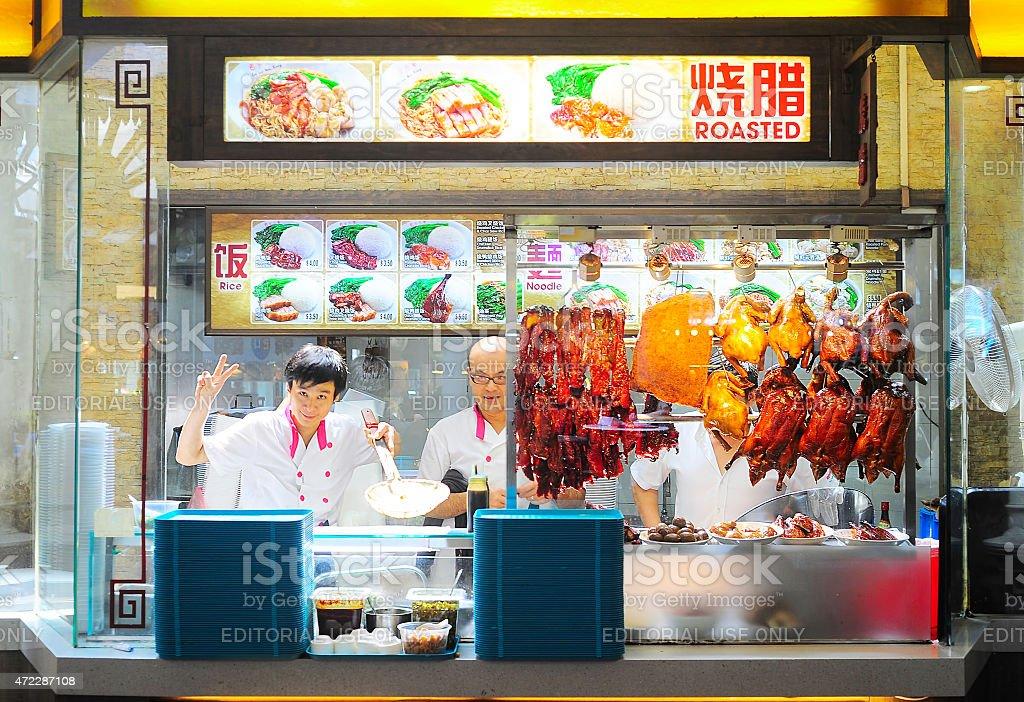 Singapore fast food stock photo