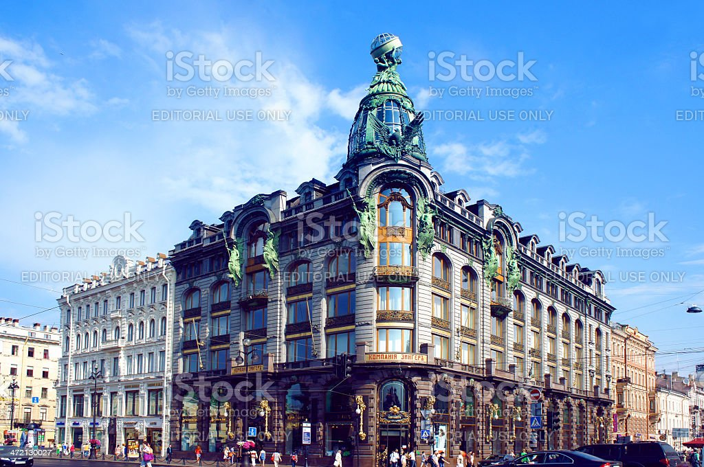 Singer House at the Saint Petersburg stock photo