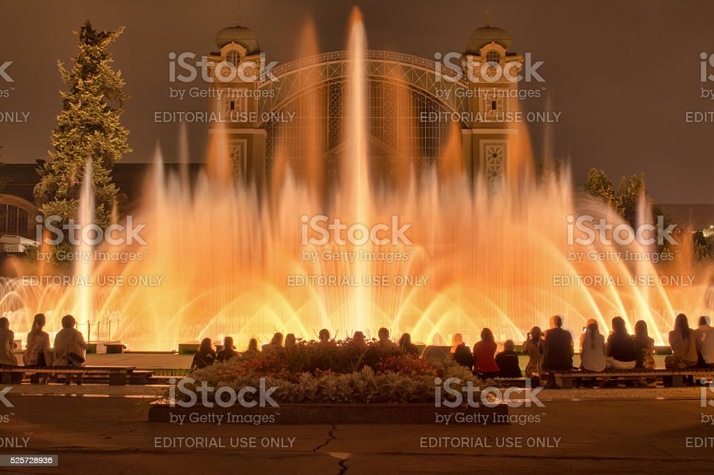 Singing dancing fountains show in Prague stock photo