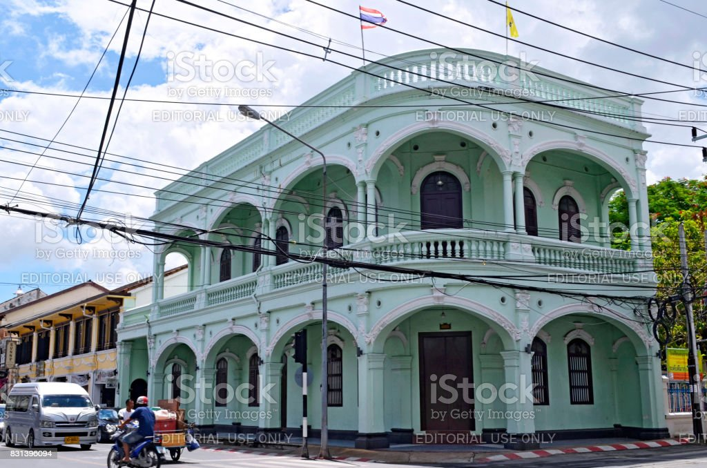 Sino-portuguese building in Phuket Old Town stock photo