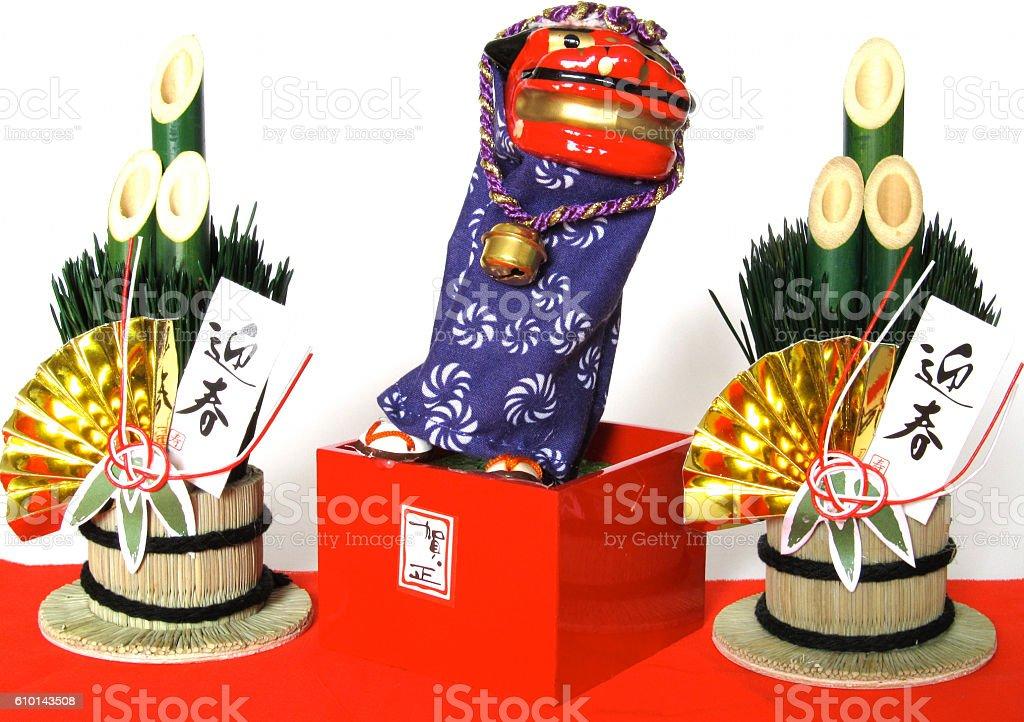 Sisimi and Kadomatsu stock photo