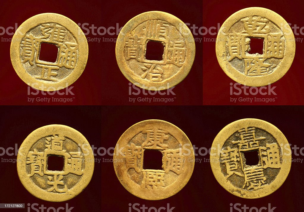 Six Chinese coins royalty-free stock photo