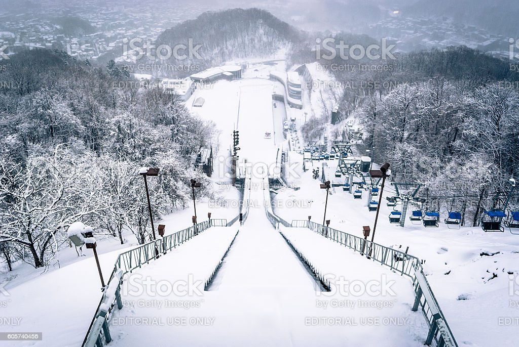 Ski jump at Okurayama, Japan stock photo