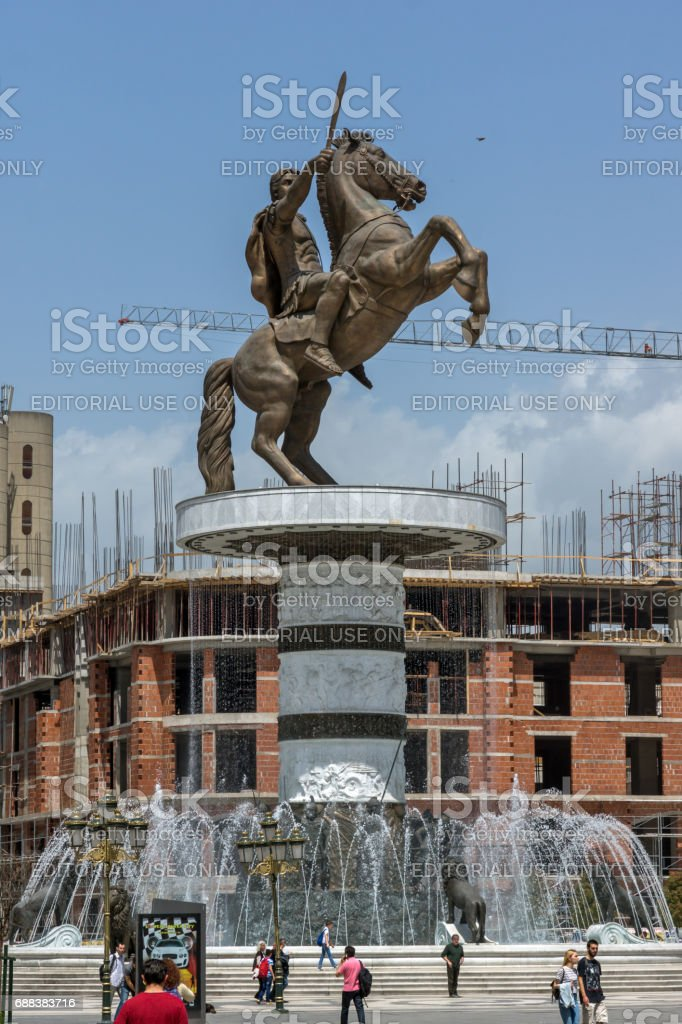 Skopje City Center and Alexander the Great Monument, Republic of Macedonia stock photo