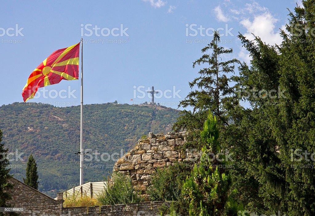 Skopje Macedonia stock photo