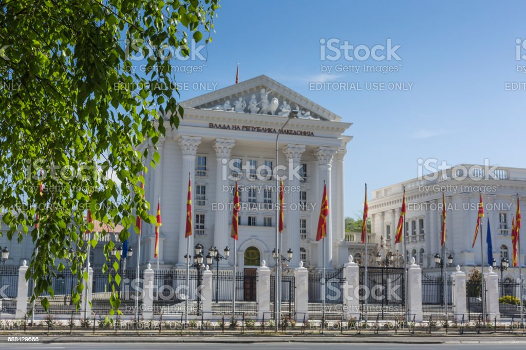 Skopje, Macedonia stock photo