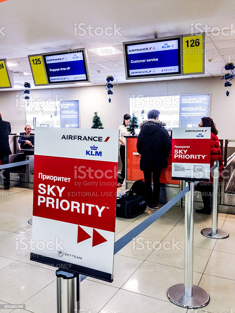 Sky Priority Sign for First and Business Class Travelers stock photo