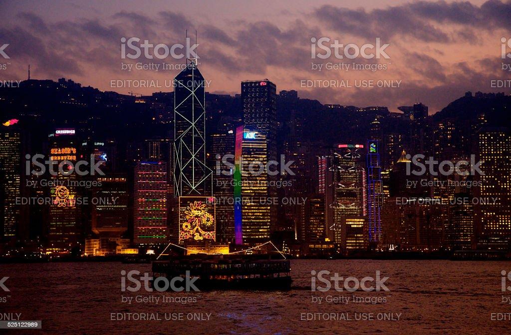 Skyline of Hong Kong Island at night stock photo