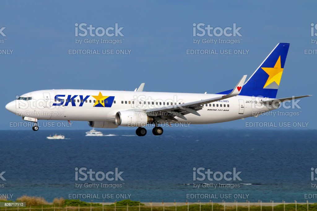 Skymark Airlines aircraft stock photo