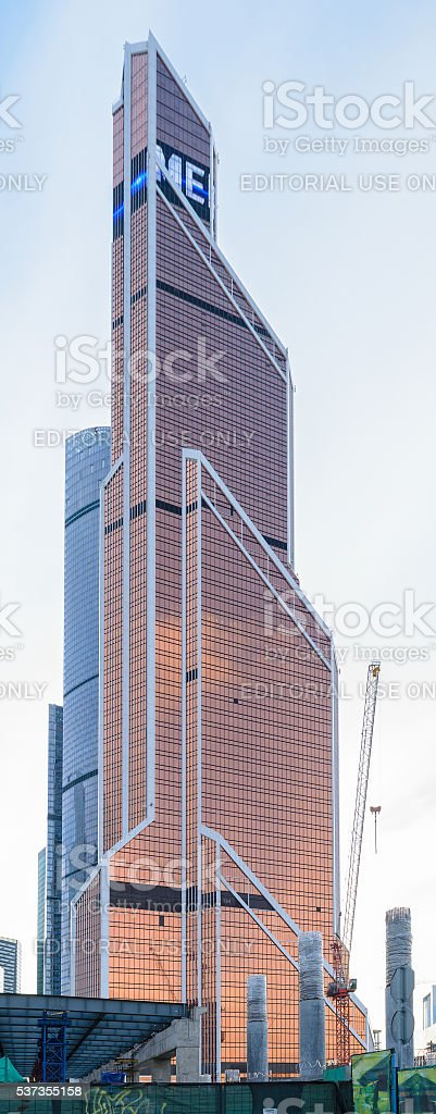 Skyscraper Tower 'Mercury' of the Moscow International Business Center stock photo