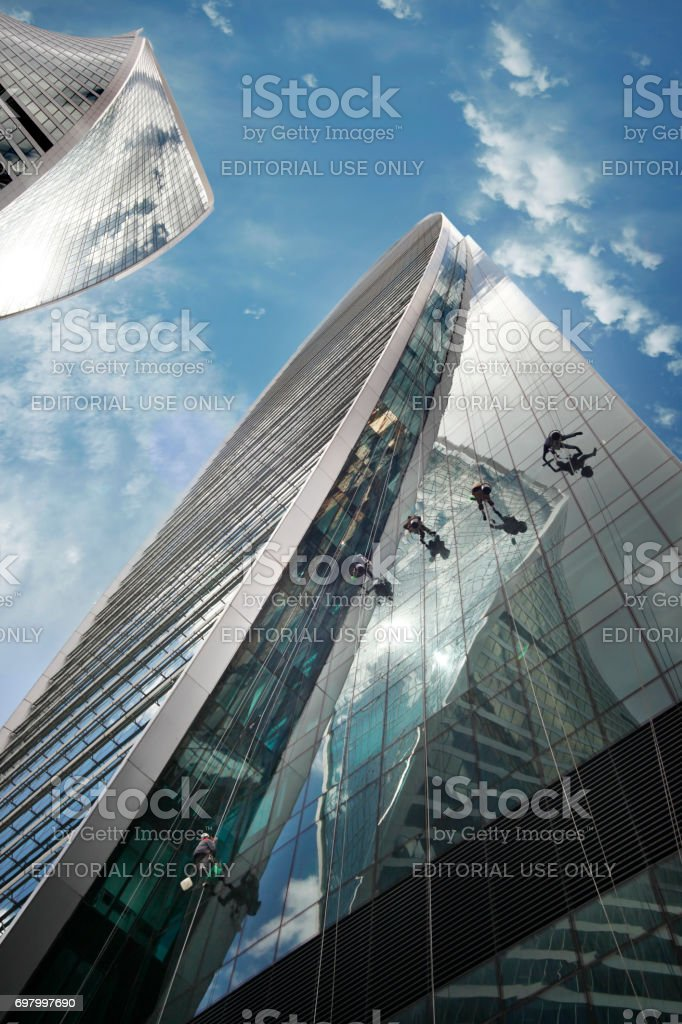 skyscrapers Moscow International Business Center stock photo