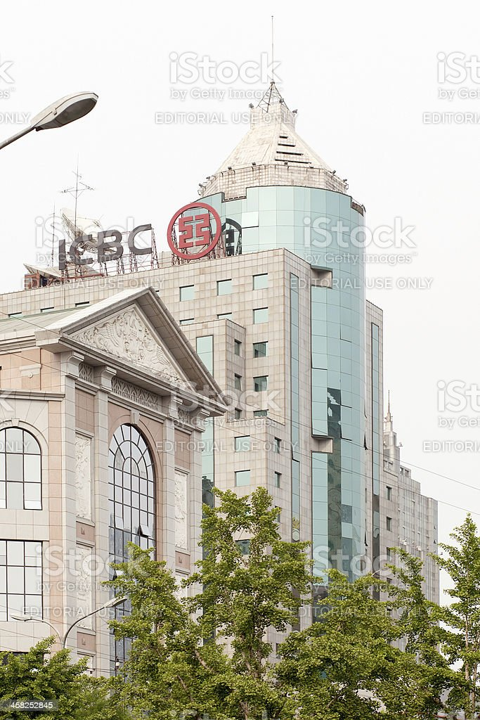 Skyscrapers of Peking, China royalty-free stock photo