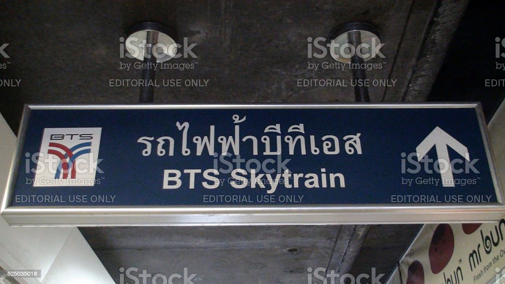 BTS Skytrain Sign Pointing Upwards In Bangkok Thailand stock photo