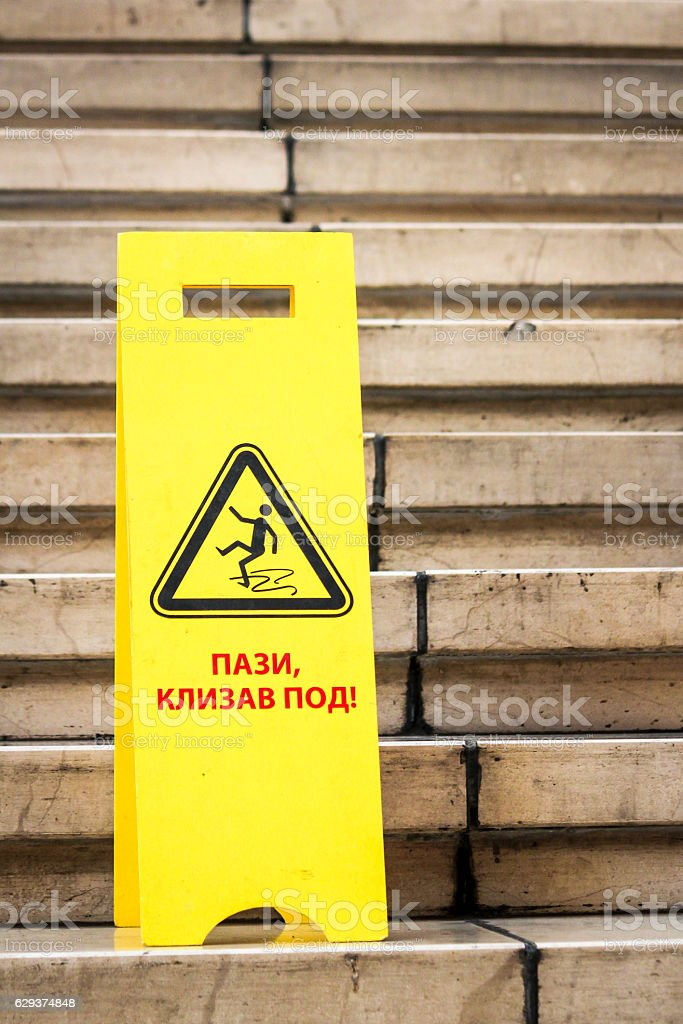 Slipperi floor sign on the stairs - Serbian version stock photo