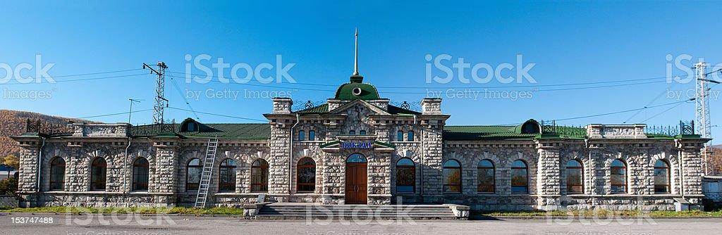 Slyudyanka railway station stock photo