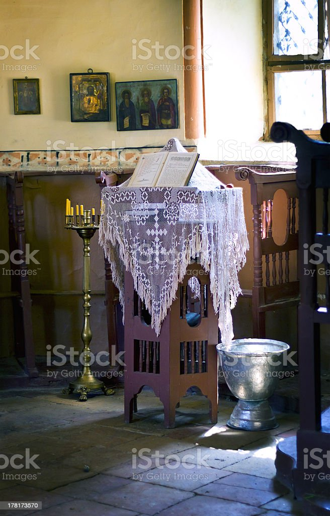 Small altar in the Orthodox Church royalty-free stock photo
