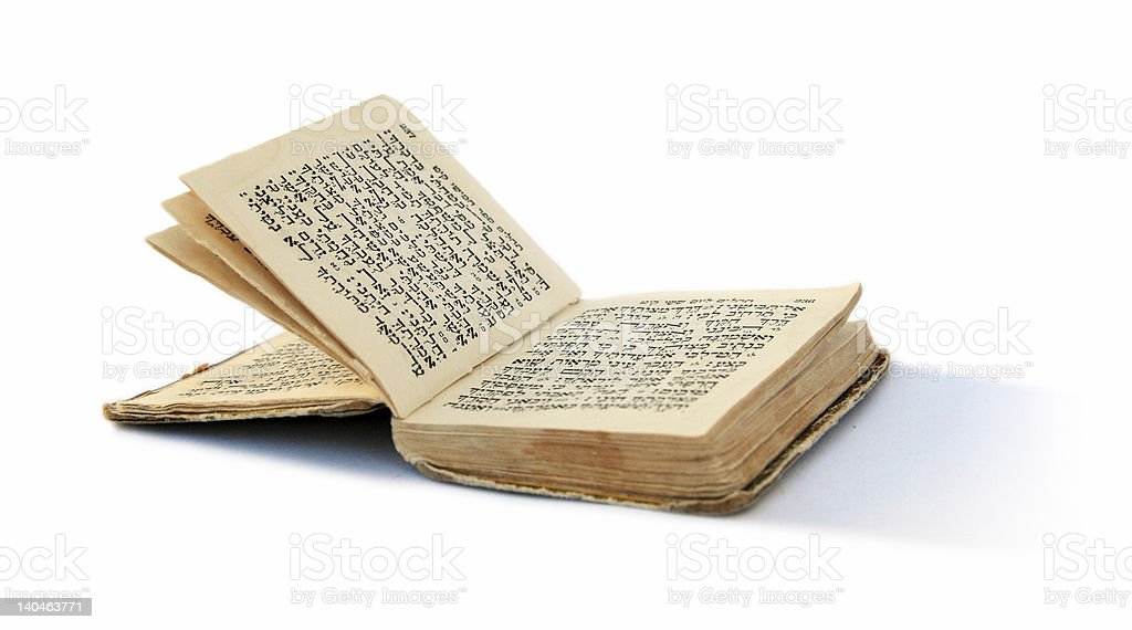 Small Bible in Hebrew stock photo