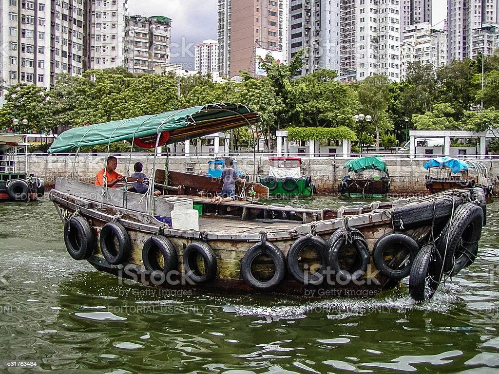Small Boat in Hong Kong stock photo