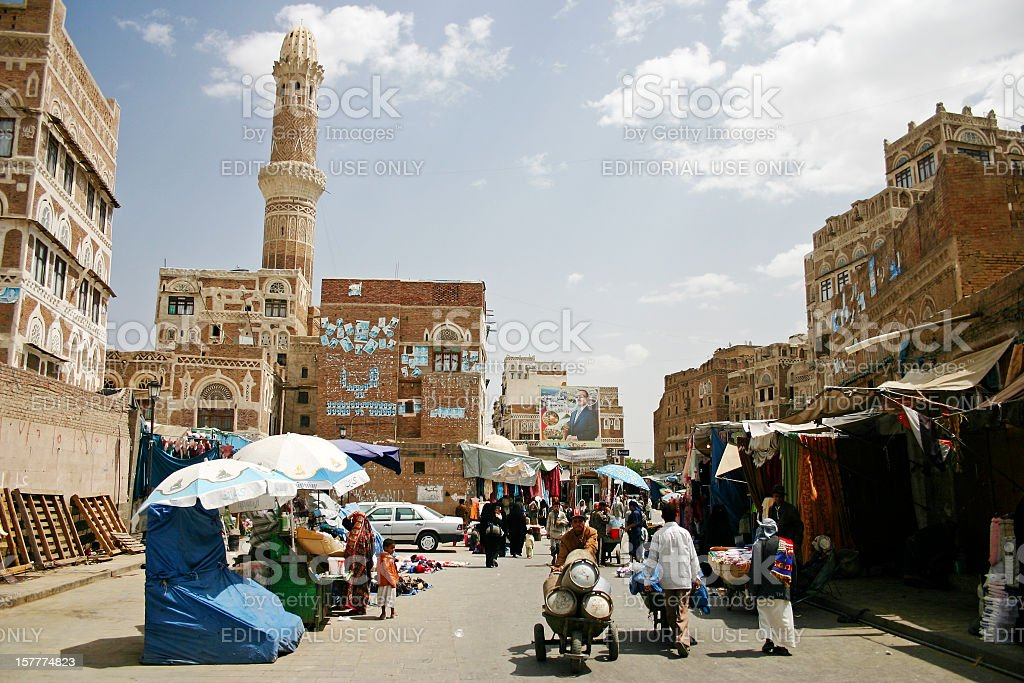 Small busy square in Old Sanaa stock photo