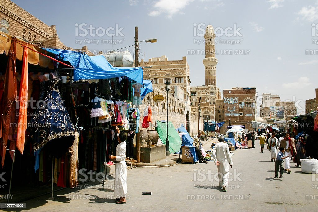 Small busy square in Old Sana'a stock photo