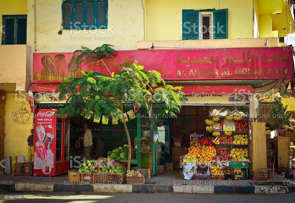 Small grocery store with fresh fruits royalty-free stock photo