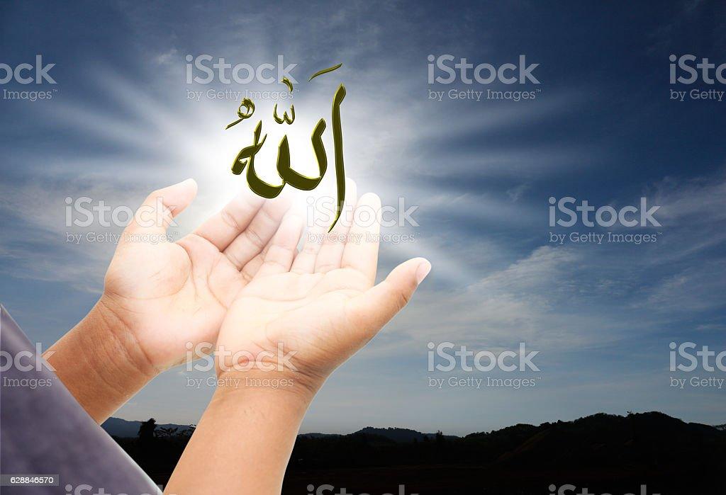 Small hand prayer stock photo