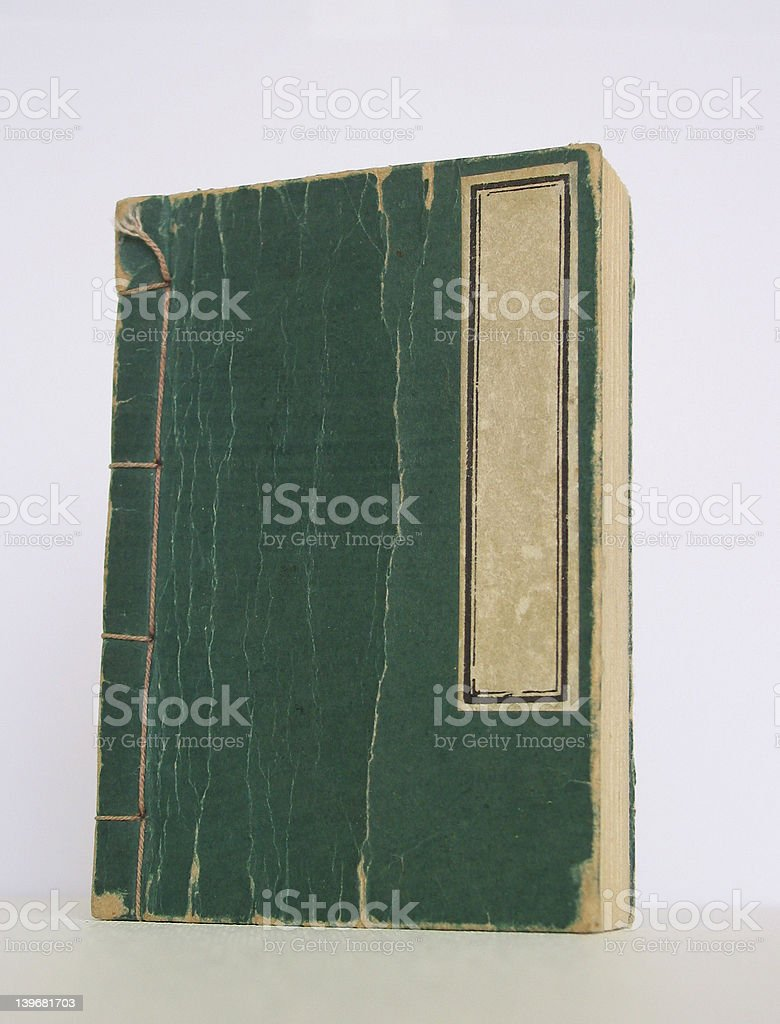Small Old Book stock photo
