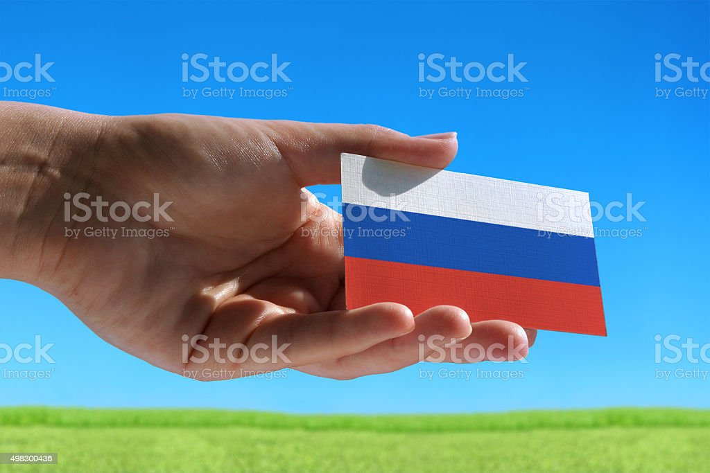 Small Russian flag stock photo