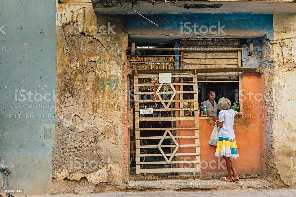 Small shop in Havana, Cuba stock photo