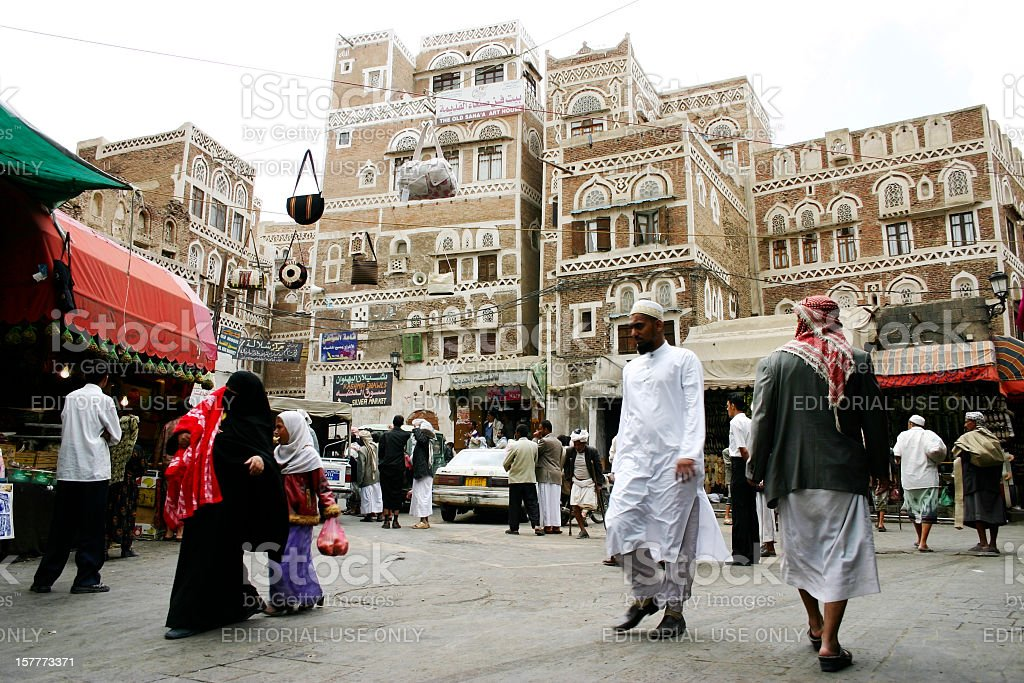 Small square in Old Sana'a stock photo