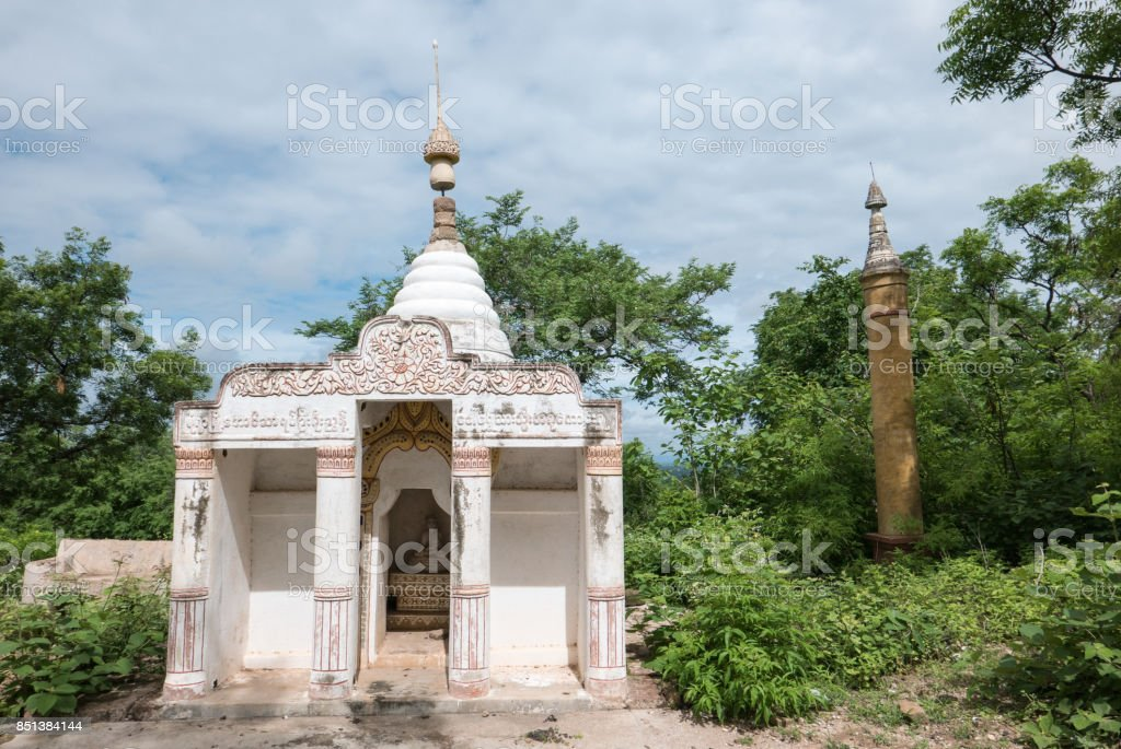 Small White Temple, Hpo Win Daung, Monywa, Myanmar (Burma) stock photo