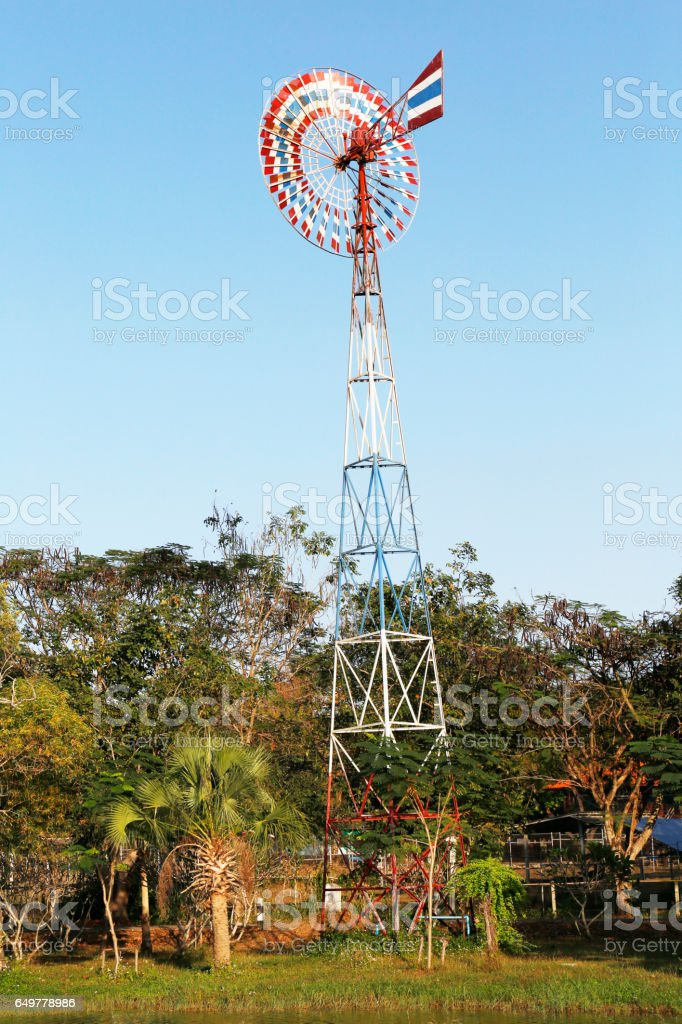 Small Wind Turbine stock photo