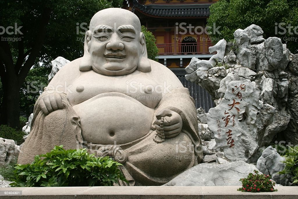 Smiling Buddha in Suzhou stock photo