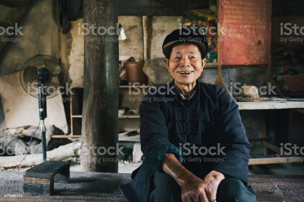 Smiling Chinese Senior Man Chengyang China Real People Portrait stock photo