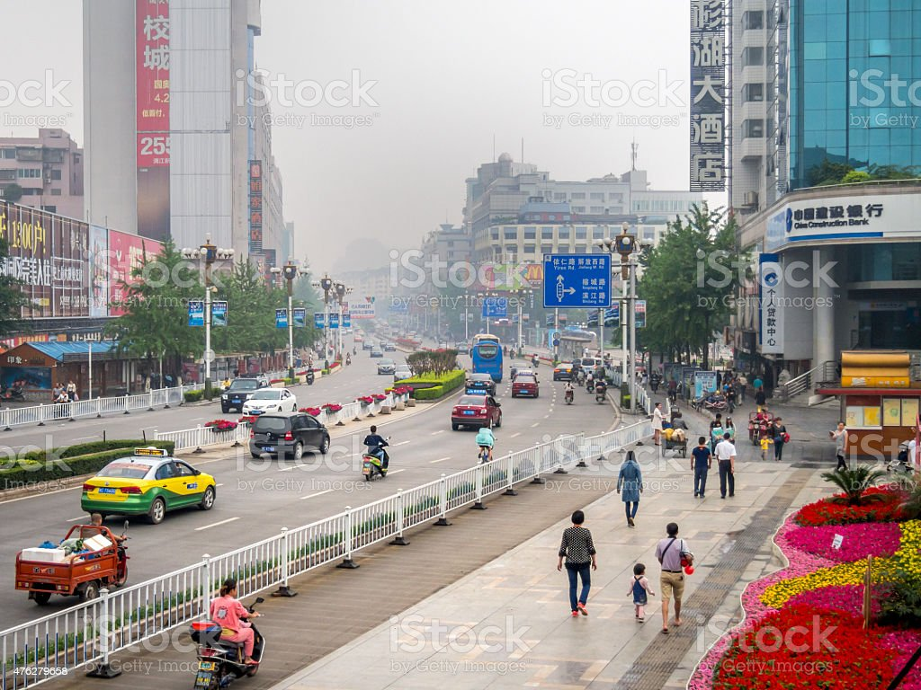 Smog in Guilin, China stock photo