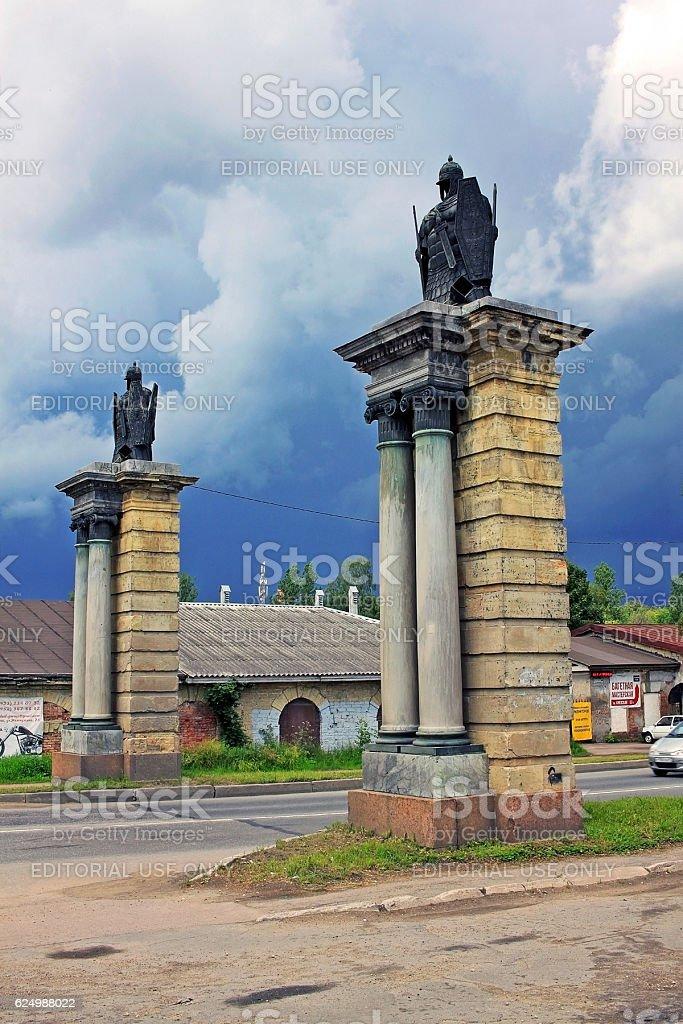 Smolensk gate in Gatchina, Russia stock photo
