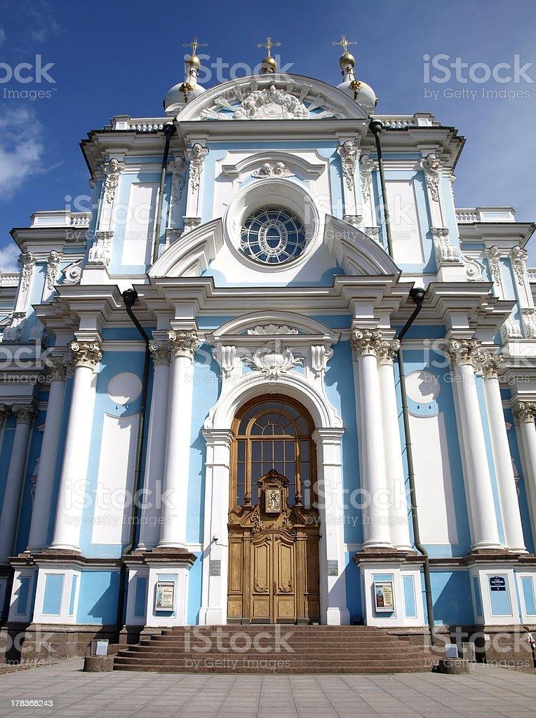 Smolniy cathedral royalty-free stock photo