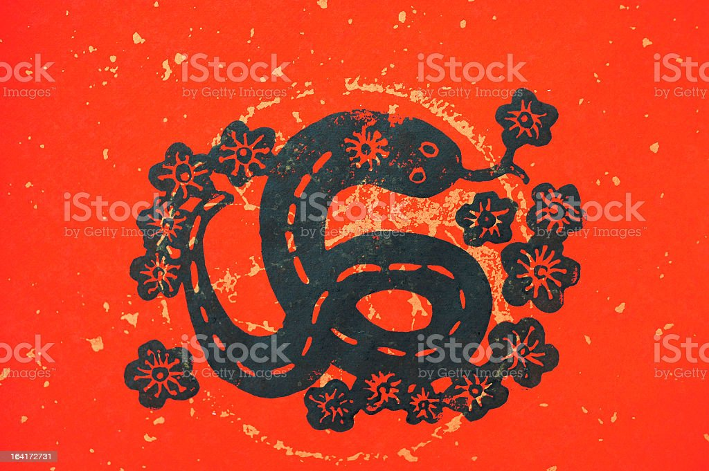 Snake Calligraphy of Chinese New Year royalty-free stock photo