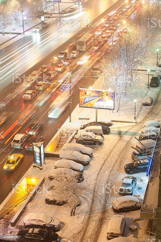 Snow Covered Sidewalks stock photo